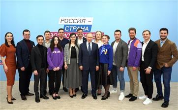 Проректор ВятГУ Екатерина Митягина рассказала Владимиру Путину о личных достижениях и успехах развития самого крупного вуза Кировской области