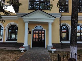 2 млн рублей получила детская музыкальная школа в Семёнове на обновление музыкальных инструментов и учебного оборудования