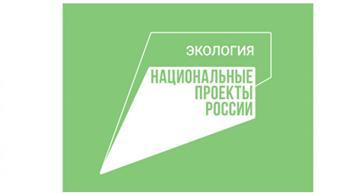 В Оренбуржье шарлыкские лесоводы весной высадят 500 тысяч саженцев