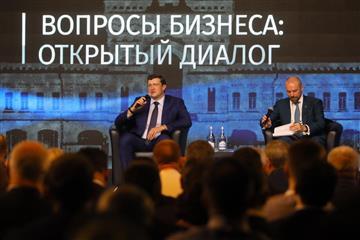 """Глеб Никитин: """"Наша задача, чтобы закон был максимально эффективен для нижегородских инвесторов"""""""