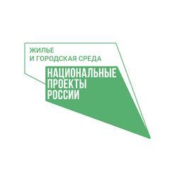 Оренбуржцы на всероссийском субботнике приведут в порядок объекты благоустройства по нацпроекту