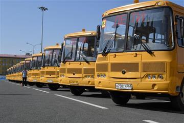 Школы в Самарской области получили 69 новых автобусов