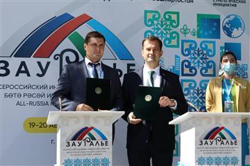 Федеральный экологический оператор и Республика Башкортостан подписали соглашение о сотрудничестве в рамках нацпроекта «Экология»