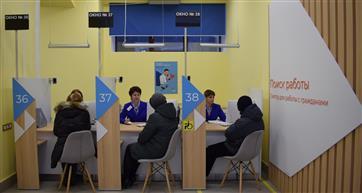 Центр занятости Нижнего Новгорода полностью обновили