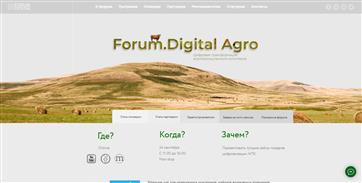 Будущее фермеров - цифровые технологии: в России прошел аграрный форум