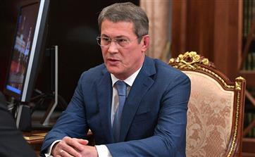 """Глава Башкирии на встрече с учеными предложил проводить """"Час науки"""""""