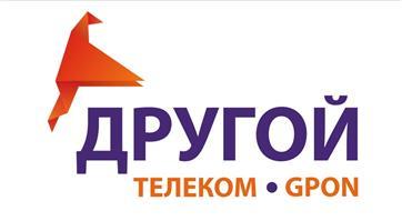 """""""Другой Телеком"""" строит цифровой город"""