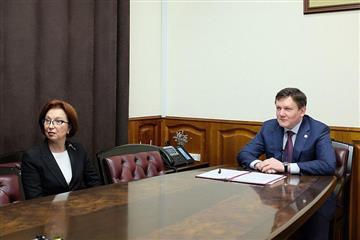 Правительство Кировской области и Федеральный экологический оператор подписали соглашение о сотрудничестве