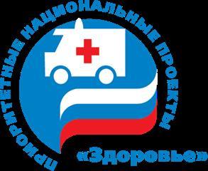 В Башкирии в Республиканский онкодиспансер поступил электрохирургический блок