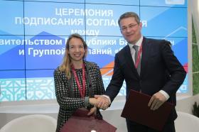 """На инвестфоруме в Сочи подписано соглашение о реализации в Уфе проекта """"Умный город"""""""