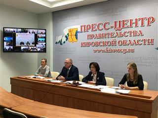 """В Кировской области реализуется пять проектов в рамках нацпроекта """"Экология"""""""