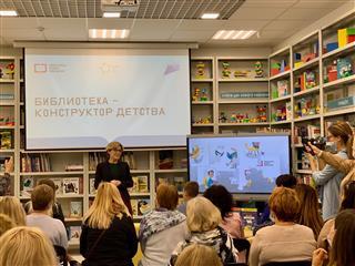 В Тольятти состоялось долгожданное открытие модернизированной Центральной детской библиотеки имени А. С. Пушкина