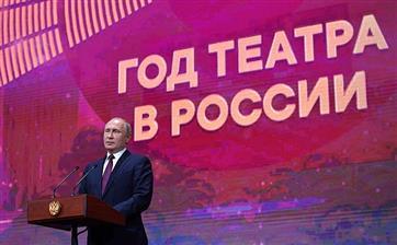 """В Нижнем Новгороде пройдет первый всероссийский фестиваль """"Театральная Стрелка"""""""