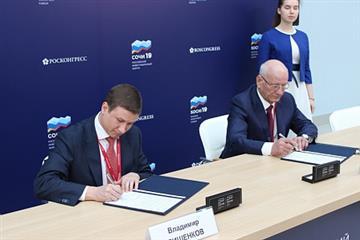 """Глава Оренбуржья: """"Соглашения, подписанные на форуме в Сочи, позволят сделать серьезные шаги в развитии региона"""""""