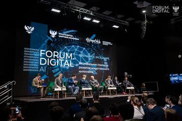 """""""Будущее России заискусственным интеллектом"""", считают эксперты Forum.Digital AI2020"""