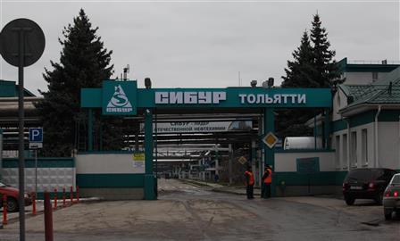 """""""Татнефть"""" выкупила нефтехимические активы СИБУРа в Тольятти"""