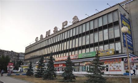 """Ерилкина лишает Шаповалова ЦУМа """"Самара"""""""