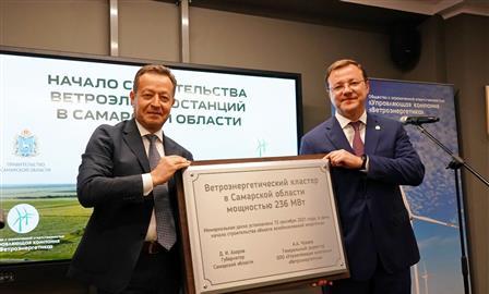 В 2022 г. в Самарской области запустят три ветроэлектростанции