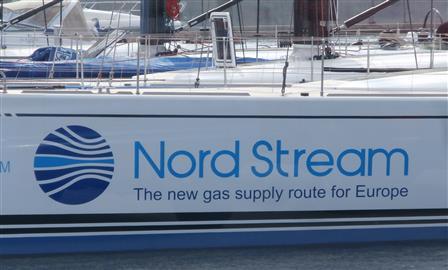 """Самарский фонд стал владельцем судна, способного достроить """"Северный поток-2"""""""