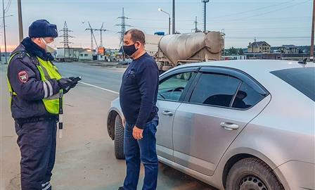 В Самарской области вводится запрет на перемещение
