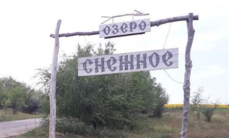 Самарские джиперы обновили антирекорд по карасю на Малом Снежном