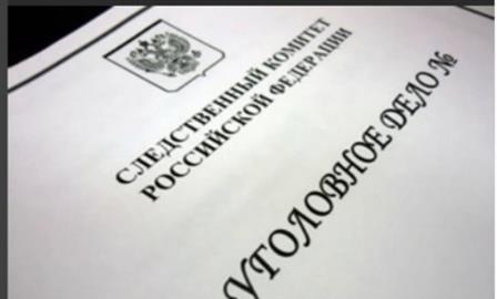 Задержан подозреваемый по делу о гнилом мясе в Тольятти
