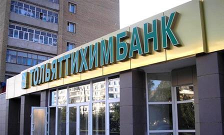 Глава Тольяттихимбанка получил реальный срок и штраф в 0,5 млрд рублей