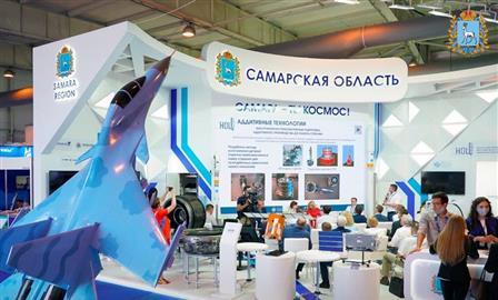Самарские предприятия представили новейшие разработки на МАКС-2021