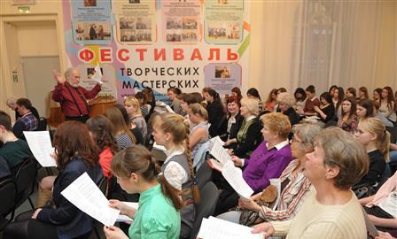 Сводный хор из 5 тысяч человек споет на площади Куйбышева