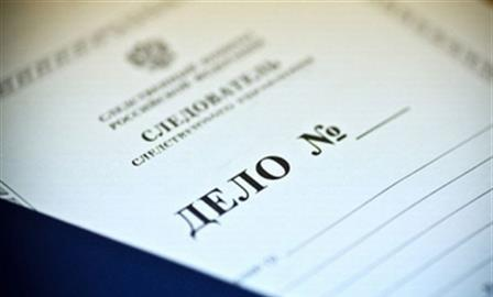Экс-майор ФСБ получил 4,5 года колонии за мошенничество