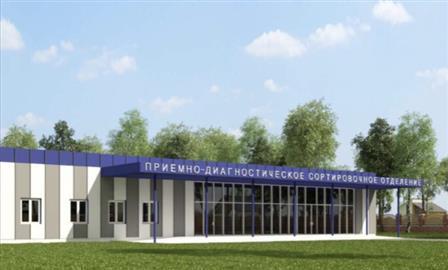 В Самаре и Тольятти построят ковид-госпитали