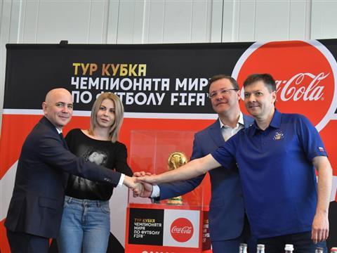 Дмитрий Азаров приветствовал в Самаре тур кубка чемпионата мира по футболу FIFA