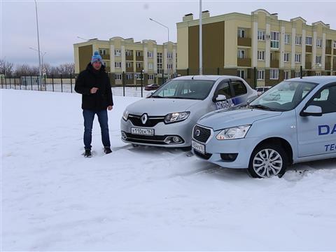 Стычка «молочных братьев» Renault Logan и Datsun On-DO
