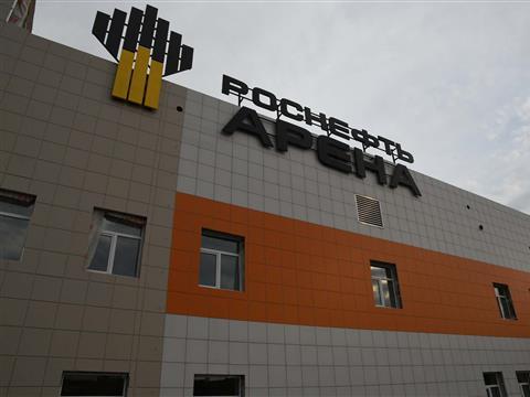 Руководство Новокуйбышевска пообещало Николаю Меркушкину сдать Ледовый дворец до конца ноября