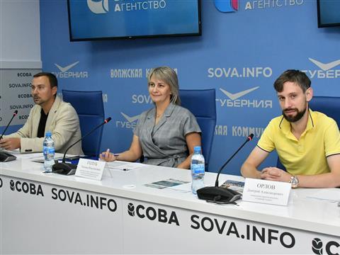 На конференции НСКВ - Самара обсудили тренды корпоративной социальной ответственности в условиях пандемии