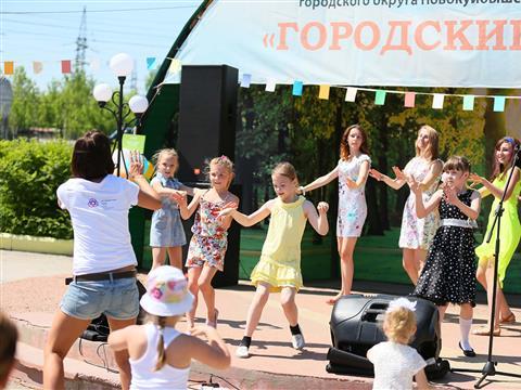 Новокуйбышевск встретил День города вместе с САНОРС