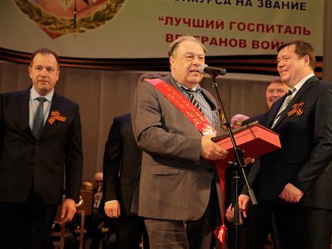 Областной госпиталь для ветеранов войн признали лучшим в России