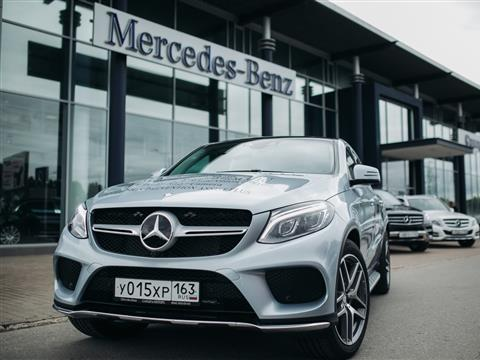 "В ""Самара-Моторс"" прошла презентация нового Mercedes-Benz GLE- купе"