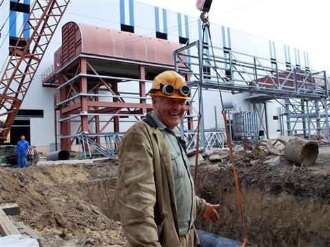 Самарская энергосистема отмечает 80-летие
