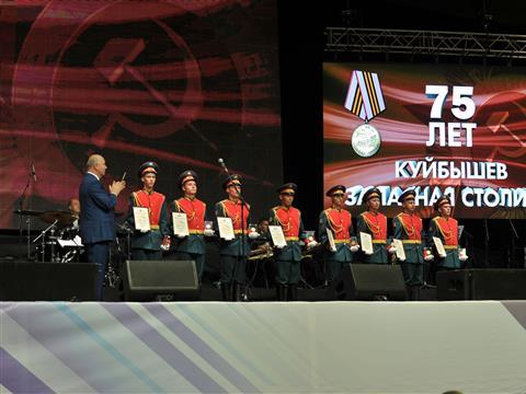 Торжественное собрание, посвященное приближающемуся Дню знаний, во Дворце спорта