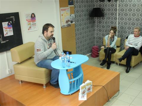 Резидент Comedy Club Антон Лирник представил самарцам дебютную книгу