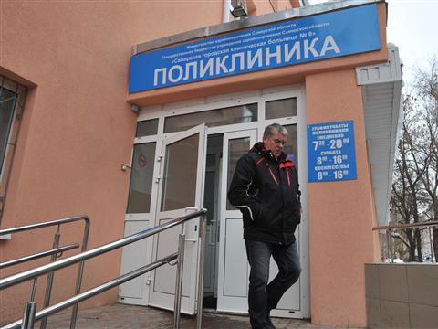 В поликлинике больницы №8 Самары завершился капитальный ремонт