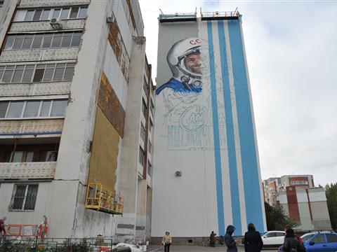 На самарских домах появятся портреты Юрия Гагарина и Дмитрия Козлова