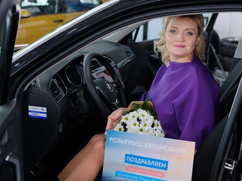 Жительница Тольятти выиграла внедорожник