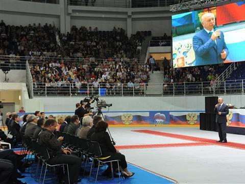 """На форум """"Каким быть Тольятти - решать нам самим"""" собрались около 6 тыс. человек"""