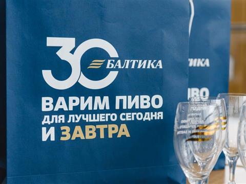 Лучшим пивоваром России стал Евгений Бран из Самары