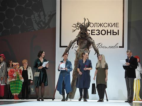 Поволжские сезоны Александра Васильева-2017