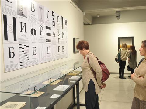 """В галерее """"Виктория"""" открылась выставка современных уральских художников"""