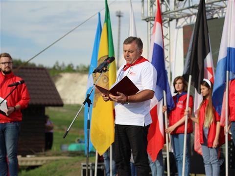 """В Саратовской области открылась """"Туриада-2019"""""""
