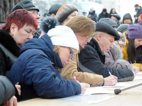 Самарцы выступили против застройки сквера им. Фадеева на пр. Ленина